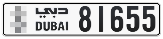 * 81655 - Plate numbers for sale in Dubai