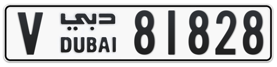 V 81828 - Plate numbers for sale in Dubai
