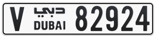 V 82924 - Plate numbers for sale in Dubai