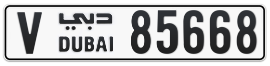 V 85668 - Plate numbers for sale in Dubai