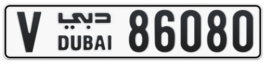 V 86080 - Plate numbers for sale in Dubai