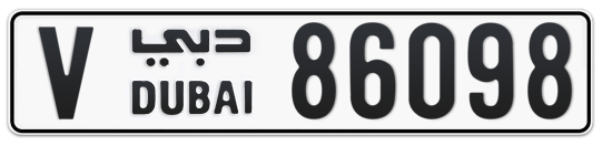 V 86098 - Plate numbers for sale in Dubai