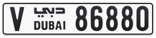 V 86880 - Plate numbers for sale in Dubai