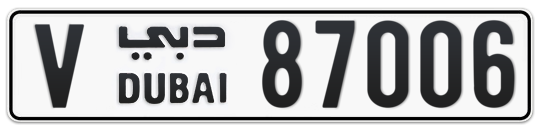 V 87006 - Plate numbers for sale in Dubai