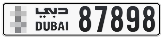 * 87898 - Plate numbers for sale in Dubai