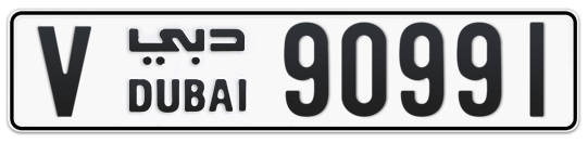 V 90991 - Plate numbers for sale in Dubai