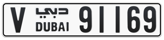 V 91169 - Plate numbers for sale in Dubai