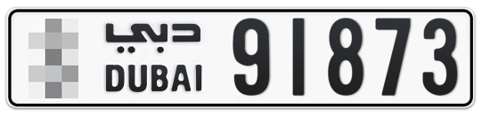 * 91873 - Plate numbers for sale in Dubai