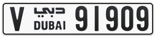 V 91909 - Plate numbers for sale in Dubai