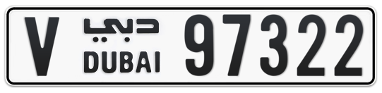 V 97322 - Plate numbers for sale in Dubai