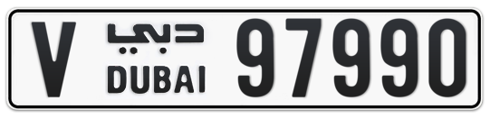 V 97990 - Plate numbers for sale in Dubai