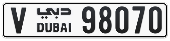 V 98070 - Plate numbers for sale in Dubai