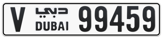 V 99459 - Plate numbers for sale in Dubai