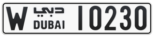 W 10230 - Plate numbers for sale in Dubai