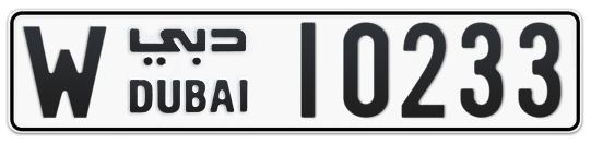 Dubai Plate number W 10233 for sale on Numbers.ae