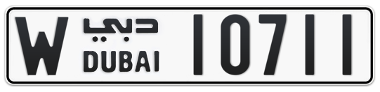W 10711 - Plate numbers for sale in Dubai
