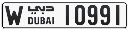 W 10991 - Plate numbers for sale in Dubai