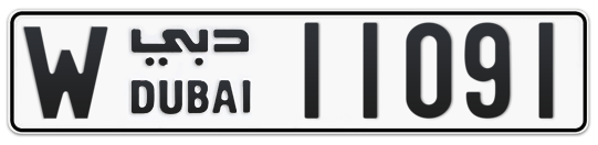W 11091 - Plate numbers for sale in Dubai