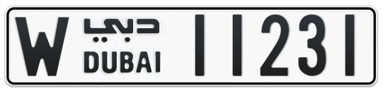 W 11231 - Plate numbers for sale in Dubai