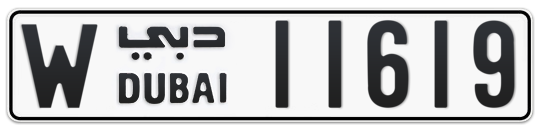 W 11619 - Plate numbers for sale in Dubai