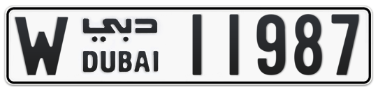 W 11987 - Plate numbers for sale in Dubai