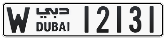 W 12131 - Plate numbers for sale in Dubai