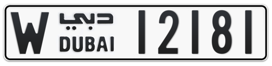 W 12181 - Plate numbers for sale in Dubai