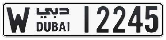 W 12245 - Plate numbers for sale in Dubai