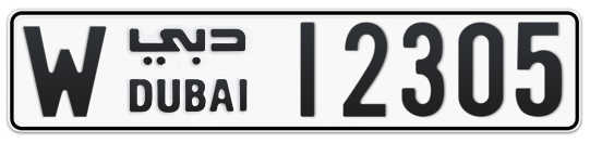 W 12305 - Plate numbers for sale in Dubai