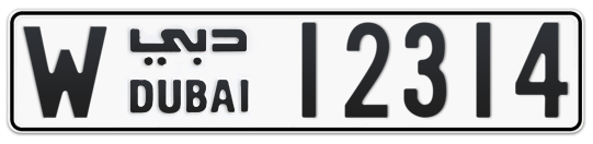 W 12314 - Plate numbers for sale in Dubai