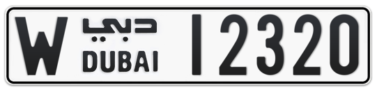 W 12320 - Plate numbers for sale in Dubai