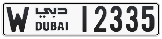 W 12335 - Plate numbers for sale in Dubai