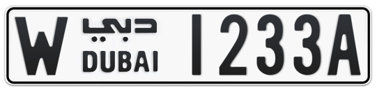 W 1233A - Plate numbers for sale in Dubai