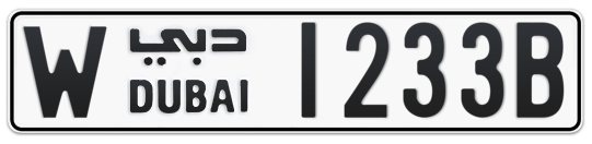 W 1233B - Plate numbers for sale in Dubai