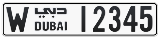 W 12345 - Plate numbers for sale in Dubai