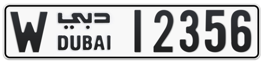 W 12356 - Plate numbers for sale in Dubai