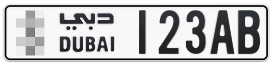 * 123AB - Plate numbers for sale in Dubai