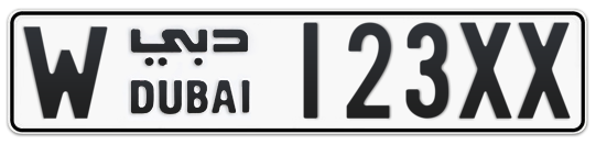 W 123XX - Plate numbers for sale in Dubai