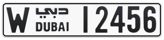 W 12456 - Plate numbers for sale in Dubai