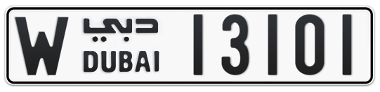 W 13101 - Plate numbers for sale in Dubai