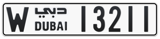 W 13211 - Plate numbers for sale in Dubai