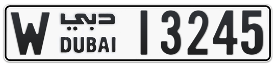 W 13245 - Plate numbers for sale in Dubai