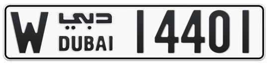W 14401 - Plate numbers for sale in Dubai