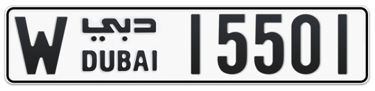 W 15501 - Plate numbers for sale in Dubai