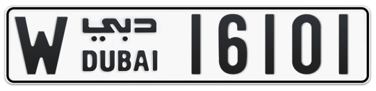 W 16101 - Plate numbers for sale in Dubai