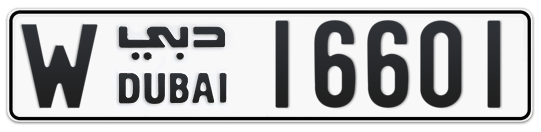 W 16601 - Plate numbers for sale in Dubai