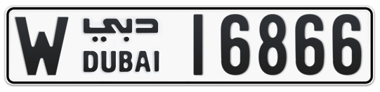 W 16866 - Plate numbers for sale in Dubai