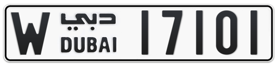 W 17101 - Plate numbers for sale in Dubai