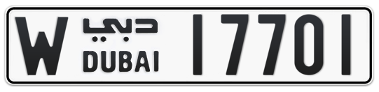 W 17701 - Plate numbers for sale in Dubai