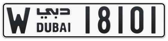 W 18101 - Plate numbers for sale in Dubai